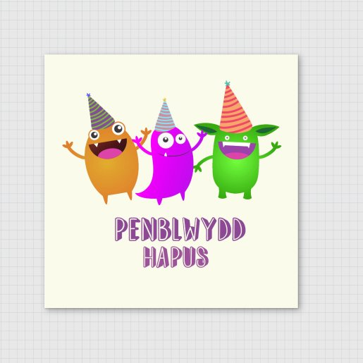 Penblwydd Hapus Card